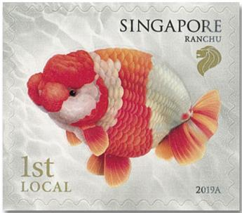 n° 2371/2372 - Timbre SINGAPOUR Poste