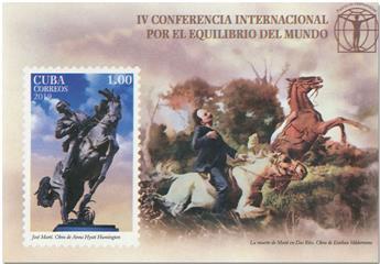 n° 350 - Timbre CUBA Blocs et feuillets