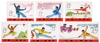 n°1966/1971** - Timbre CHINE Poste