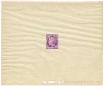 n°679 - Timbre FRANCE Poste