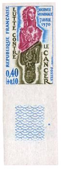 n°1636a** ND - Timbre FRANCE Poste