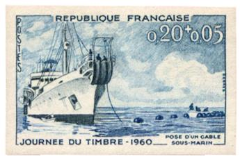n°1245a** ND - Timbre FRANCE Poste