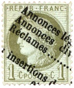 n°50 obl. B - Timbre FRANCE Poste