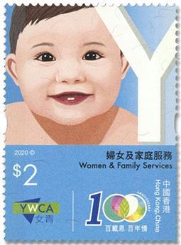 n° 2137/2140 - Timbre HONG KONG Poste
