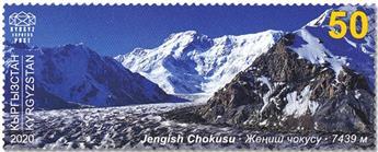n° 125/127 - Timbre KIRGHIZISTAN (Kyrgyz Express Post) Poste