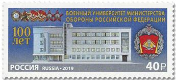 n° 8109 - Timbre RUSSIE Poste