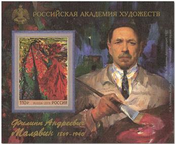 n° 467A - Timbre RUSSIE Blocs et feuillets