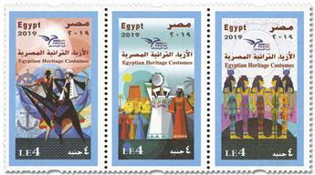 n° 2263/2265 - Timbre EGYPTE Poste