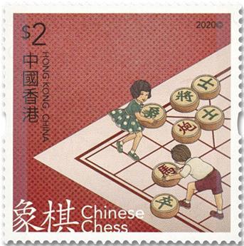 n° 2141/2146 -  Timbre HONG KONG Poste