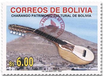 n° 1612 - Timbre BOLIVIE Poste