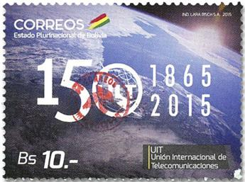 n° 1630 - Timbre BOLIVIE Poste