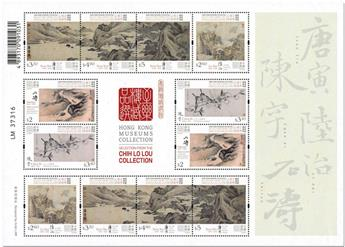 n° F2147 - Timbre HONG KONG Poste