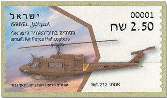 n° 145 - Timbre ISRAEL Timbres de distributeurs