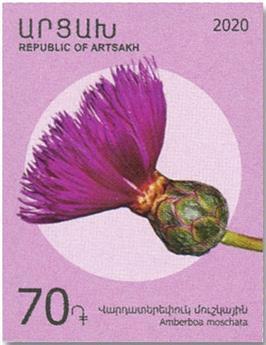 n° 176/180 - Timbre ARMENIE (Haut-Karabakh) Poste