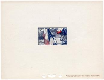 n°996  - Timbre FRANCE Poste
