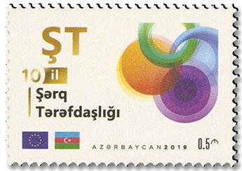 n° 1215 - Timbre AZERBAIDJAN Poste