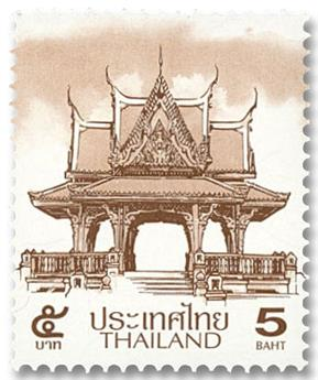 n° 3562 - Timbre THAILANDE Poste