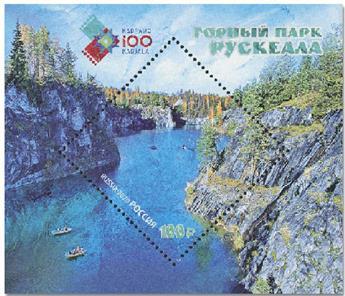 n° 473 - Timbre RUSSIE Blocs et feuillets