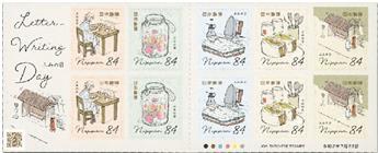n° 10028/10032 - Timbre JAPON Poste