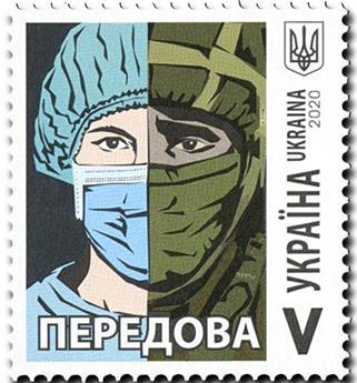 n° 1480 - Timbre UKRAINE Poste