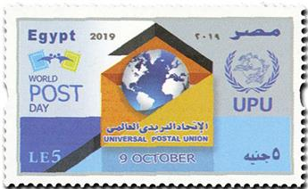 n° 2274 - Timbre EGYPTE Poste