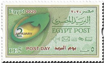 n° 2279 - Timbre EGYPTE Poste