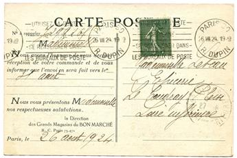 n°130f obl. sur carte - Timbre FRANCE Poste