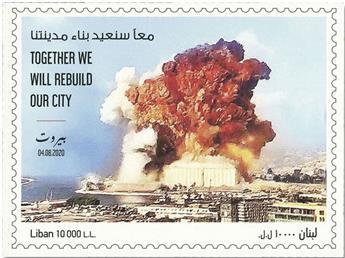 n° 45 - Timbre LIBAN Blocs et feuillets