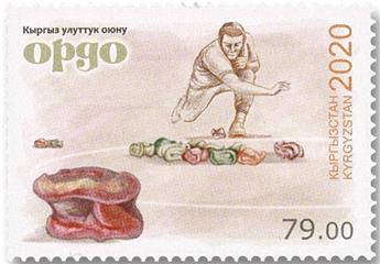 n° 833 - Timbre KIRGHIZISTAN (Poste Kirghize) Poste
