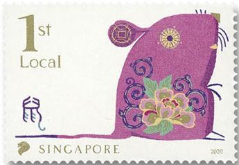 n° 2373/2374 - Timbre SINGAPOUR Poste
