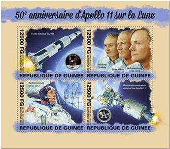 n° 10037/10040 - Timbre GUINEE Poste
