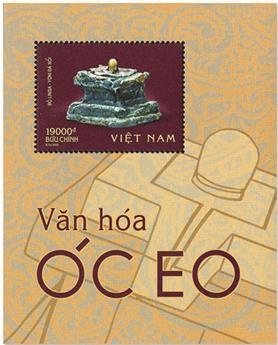 n° 170 - Timbre VIETNAM Blocs et feuillets