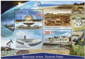 n° 124 - Timbre KAZAKHSTAN Blocs et feuillets