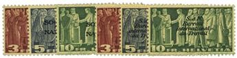 n°175/180** - Timbre SUISSE Service
