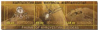 n° 98 - Timbre KIRGHIZISTAN (Poste Kirghize) Blocs et feuillets