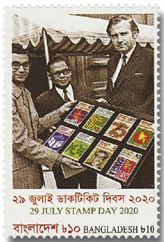 n° 1200 - Timbre BANGLADESH Poste