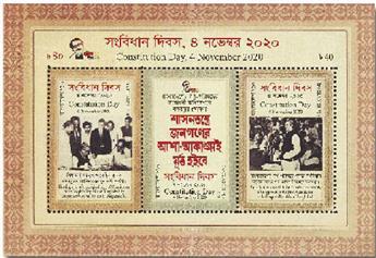n° 95 - Timbre BANGLADESH Blocs et feuillets