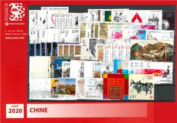 n° 5698/5781 - Timbre Chine Année complète (2020)