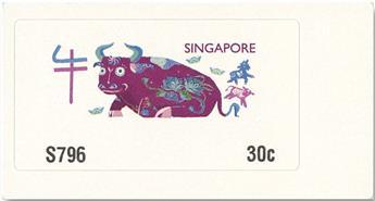 n° 20 - Timbre SINGAPOUR Timbres de distributeurs