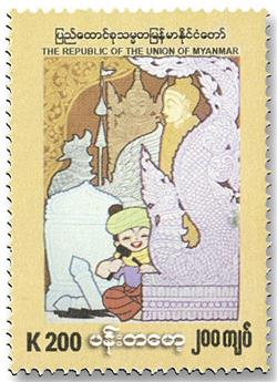 n° 414 - Timbre BIRMANIE Poste