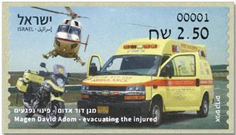 n° 151 - Timbre ISRAEL Timbres de distributeurs