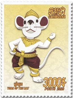 n° 2230 - Timbre CAMBODGE Poste