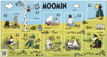 n° 10324/10333 - Timbre JAPON Poste