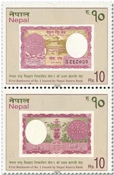 n° 1290/1291 - Timbre NEPAL Poste