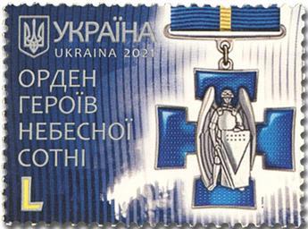 n° 1555 - Timbre UKRAINE Poste