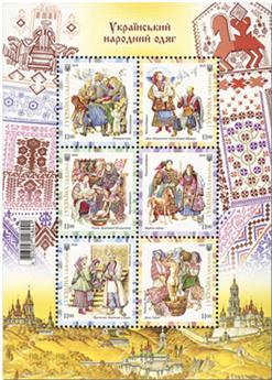n° 1542/1547 - Timbre UKRAINE Poste