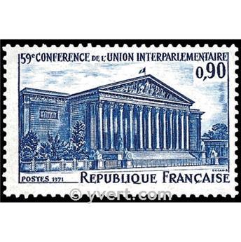 nr. 1688 -  Stamp France Mail