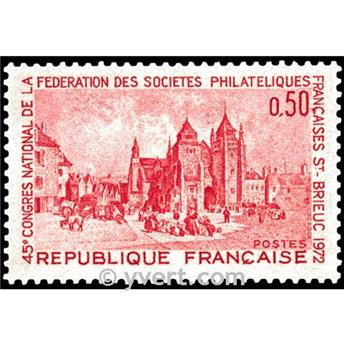 n° 1718 -  Timbre France Poste
