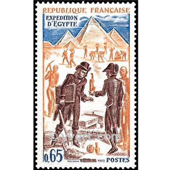 n° 1731 -  Timbre France Poste