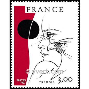 n° 1950 -  Selo França Correios